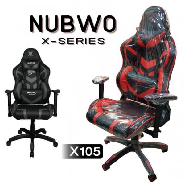 เก้าอี้เกมมิ่ง Nubwo X-105