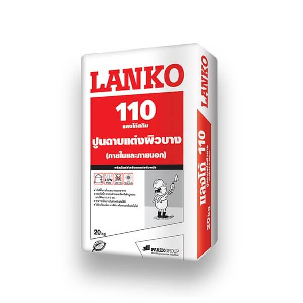 LANKO 110 Skimcoat ปูนฉาบแต่งผิวบาง