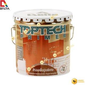 DELTA TOPTECH PRIMER ท็อปเทค ไพร์เมอร์ รองพื้นสูตรน้ำมัน 15ลิตร