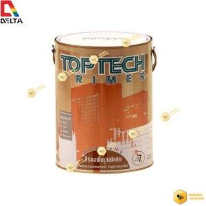 DELTA TOPTECH PRIMER สีรองพื้นปูนพิเศษ ท็อปเทค 5ลิตร