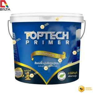 DELTA TOPTECH PRIMER สีเดลต้า ท็อปเทค ไพรเมอร์ สูตรน้ำ-5gl.