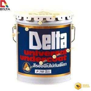 สีรองพื้นไม้กันเชื้อรา เดลต้า DELTA #P710 WHITE -5gl.