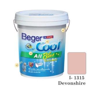 begerCool All Plus I-1315 สีน้ำอะครีลิก-ด้าน ภายใน-5gl.