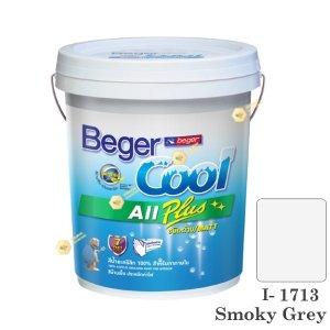 begerCool All Plus I-1713 สีน้ำอะครีลิก-ด้าน ภายใน-5gl.