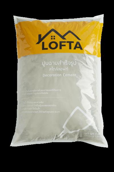 LOFTA ปูนตกแต่งขัดมันสำเร็จรูป สูตรน้ำ (ปูนลอฟท์) สีเทาเข้ม 7กก.