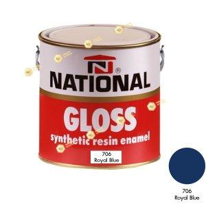 สีเคลือบน้ำมัน NATIONAL GLOSS #706 Royal Blue-1GL.