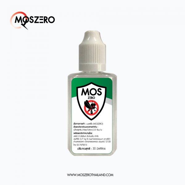 MOSZERO น้ำยาไล่ยุง 30ML ปลอดภัย ใช้ได้นาน 3-6 เดือน