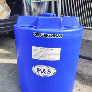 ถังเก็บน้ำสีน้ำเงิน P&S ขนาด 200 ลิตร