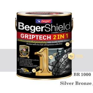 BegerShield Griptech 2in1-BR1000 สีเคลือบเงา