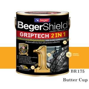 BegerShield Griptech 2in1-BR175 สีเคลือบเงา