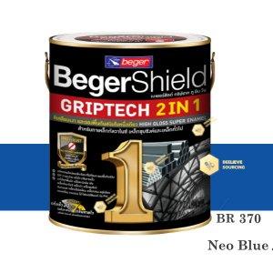 BegerShield Griptech 2in1-BR370 สีเคลือบเงา