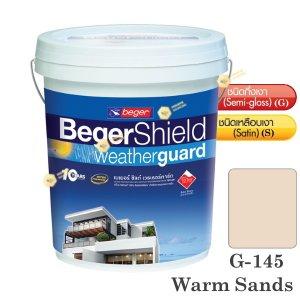เบเยอร์ ชิลด์ G-145 สีน้ำอะคริลิก-กึ่งเงา-5gl.