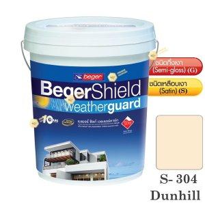 เบเยอร์ ชิลด์ S-304 สีน้ำอะคริลิก-เหลือบเงา-5gl.