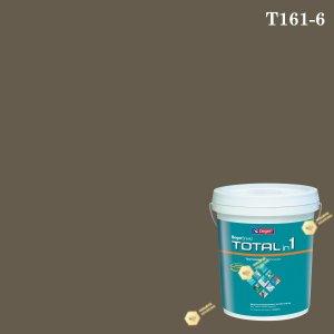 เบเยอร์ชิลด์ T-161-6 สีอะครีลิก โทเทิล อิน วัน Canton Court