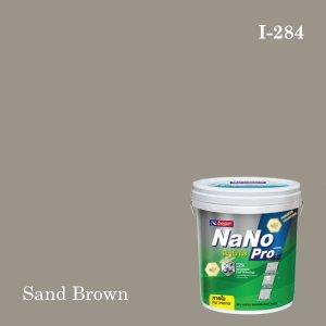 นาโนโปรสีน้ำอะครีลิก ชนิดด้าน I-284 (Sand Brown)