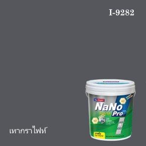 นาโนโปรสีน้ำอะครีลิก I-9282 (เทากราไฟท์)