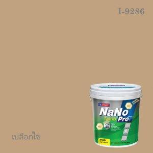 นาโนโปรสีน้ำอะครีลิก I-9286 (เปลือกไข่)