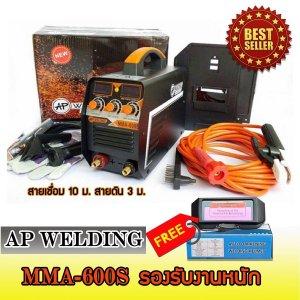 ตู้เชื่อม AP Welding MMA-600S