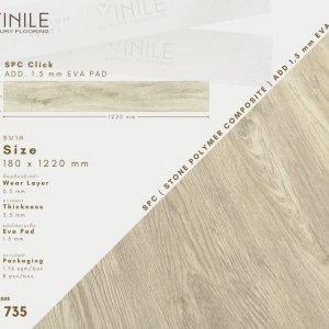 กระเบื้องยาง VINILE #SPC-735 size180x1220x5.5มม.