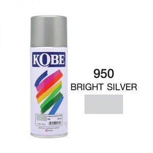 KOBE สเปรย์อเนกประสงค์ 950 Bright Silver