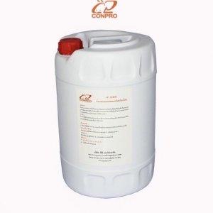 CP-FORM น้ำยาทาแบบชนิดน้ำมัน 20 ลิตร