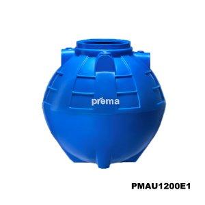 ถังเก็บน้ำใต้ดิน PREMA ขนาด 1200 ลิตร