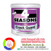Toa 4 Seasons 5 in 1 Alkali Resisting Primer