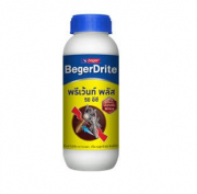 BegerDrite Prevent Plus 50EC สำหรับเทราดพื้นดิน สูตรน้ำมัน
