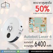 หุ่นยนต์ดูดฝุ่น Autobot Laser 4