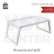 โต๊ะพับ ขนาดพกพา ทรงสี่เหลี่ยมผืนผ้า ขาพับเก็บได้