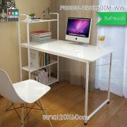 โต๊ะคอมพิวเตอร์ พร้อมชั้นวางหนังสือ 120X60cm.