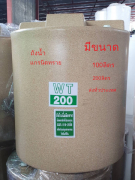ถังน้ำ100 ลิตร และ 200 ลิตร แกรนิตทราย Safe มีสเกลบอกระดับน้ำ มีรูสำหรับต่อใส่ก๊อก