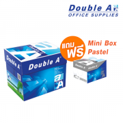 กระดาษ Double A 80 แกรม ขนาด A4 จำนวน 1 กล่อง แถมฟรี Mini Box 1 กล่อง