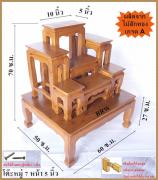 โต๊ะหมู่บูชา 7 หน้า 5 นิ้ว