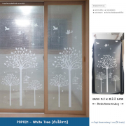 POPO แผ่นสูญญากาศติดกระจกป้องกันความร้อน ลายต้นไม้ขาว 1×2.2เมตร 2 แผ่น