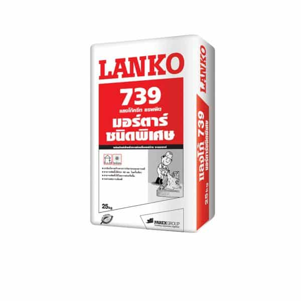 LANKO ปูนซ่อมแซมโครงสร้าง 739