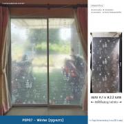 POPO แผ่นสูญญากาศติดกระจกป้องกันความร้อน ลายฤดูหนาว 1×2.2เมตร 2 แผ่น