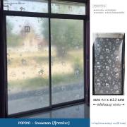 POPO แผ่นสูญญากาศติดกระจกป้องกันความร้อน ลายตุ๊กตาหิมะ 1×2.2เมตร 2 แผ่น