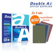 กระดาษถ่ายเอกสารดั๊บเบิ้ล เอ A4 80แกรม 100แผ่น 1 แพ็ค แถมฟรี สมุดรักษ์โลก A5 (คละลาย)