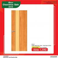 ประตูไม้เมลามีน 90×200 สีCherry-Royal Beech