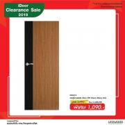 ประตูไม้เมลามีน iDoor สีCherry-Ebony Oak leowood