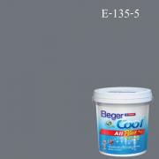 สีน้ำอะครีลิกภายนอก SSR E-135-5 Beger Cool All Plus Monarch Pass