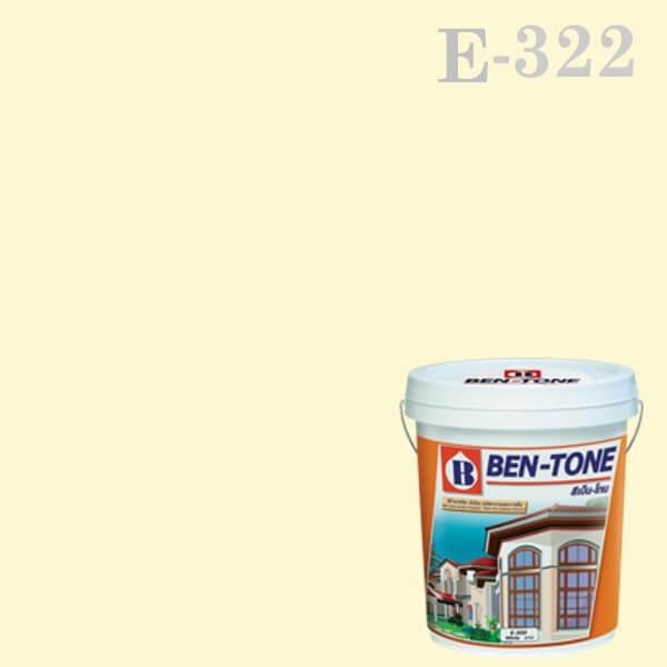 สีน้ำพลาสติก ภายนอก E-322 เบนโทน Barley White