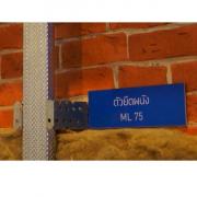 ตัวยึดผนัง ML75 ยิปรอค