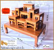 โต๊ะหมู่บูชา หมู่ 9 หน้า 5 นิ้ว ไม้สักทอง