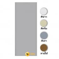ประตู THAIDOOR TD-1 บานเรียบ สีเทา 70x200cm. พร้อมวงกบ