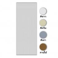 ประตูรุ่น THAIDOOR TD-1 สีขาว 70x200cm. พร้อมวงกบ