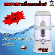 เครื่องกรองน้ำแร่ Unipure