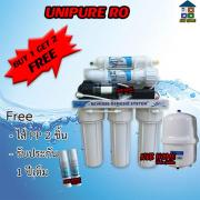 UNI PURE เครื่องกรองน้ำ Unipure RO 75 GPD 5 ขั้นตอน