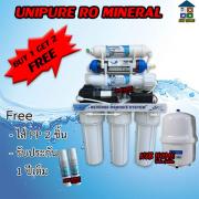 UNIPURE เครื่องกรองน้ำ Unipure RO Mineral 75 GPD 6 ขั้นตอน